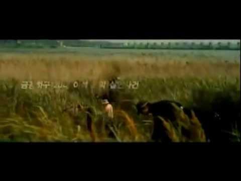 No Mercy (2010) HD