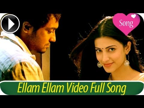 7am Arivu Full Song Ellamellam | Malayalam Movie 2013 | Shruti Haasan | Suriya [HD]