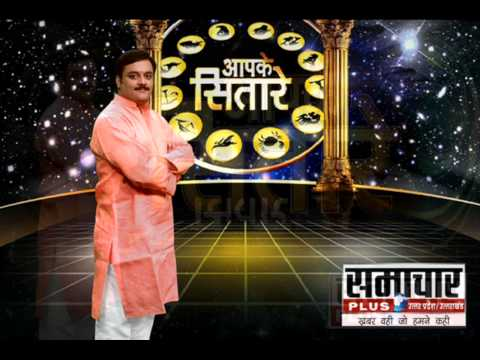 Celebrity Astro Vastu Expert Pt. Vaibhava Nath Sharma On FM Radio Mirchi 98.3 Varanasi part - 9