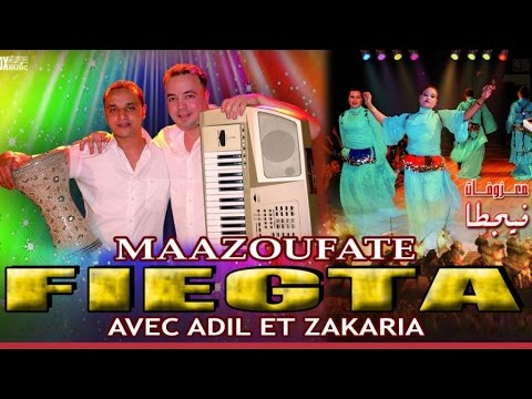 Fiegta Chaabia - شعبي مغربي نايضة مع فيجطا - Morocco Chaabi Dance thumbnail