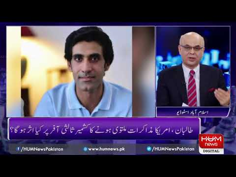 Live: Program Breaking Point with Malick September 13, 2019 | HUM News