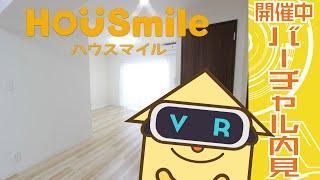 南庄町 マンション 2LDKの動画説明