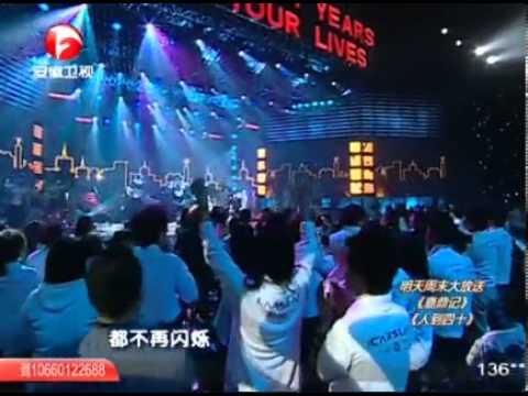 鄭智化(星星点灯).1992年.演唱會.很贊!...