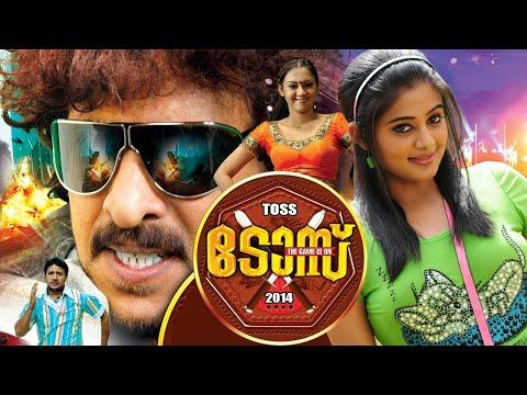 Malayalam Full Movie  | Toss 2014 |new Malayalam Movie Ll Hd ] | Priyamani video