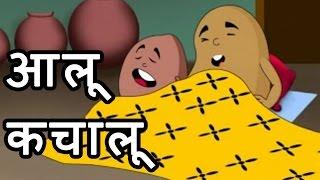 Kids Video - Aloo Kachaloo Hindi Poem - Hindi Poems for Nursery