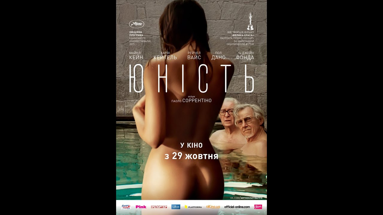 porno-anal-kachestvo-film