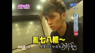 Show Lo - Concert Dance Practice / Hard Training [ENG SUBBED]