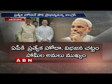 AP CM Chandrababu Naidu Grabs Nation Media's Attention | ABN Telugu