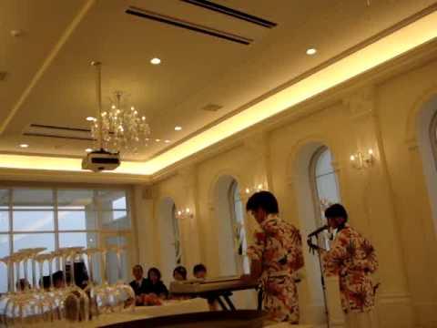 結婚披露宴サプライズプレゼント・島唄三線ライブ