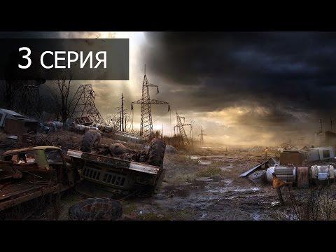 S.T.A.L.K.E.R. - Call of Chernobyl v1.4.22 (Full HD 1080p 60fps) - 3 серия