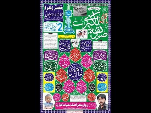 Live Majlis Aza 02 Feb Muhalla shahnawaz coloney chiniot 2019