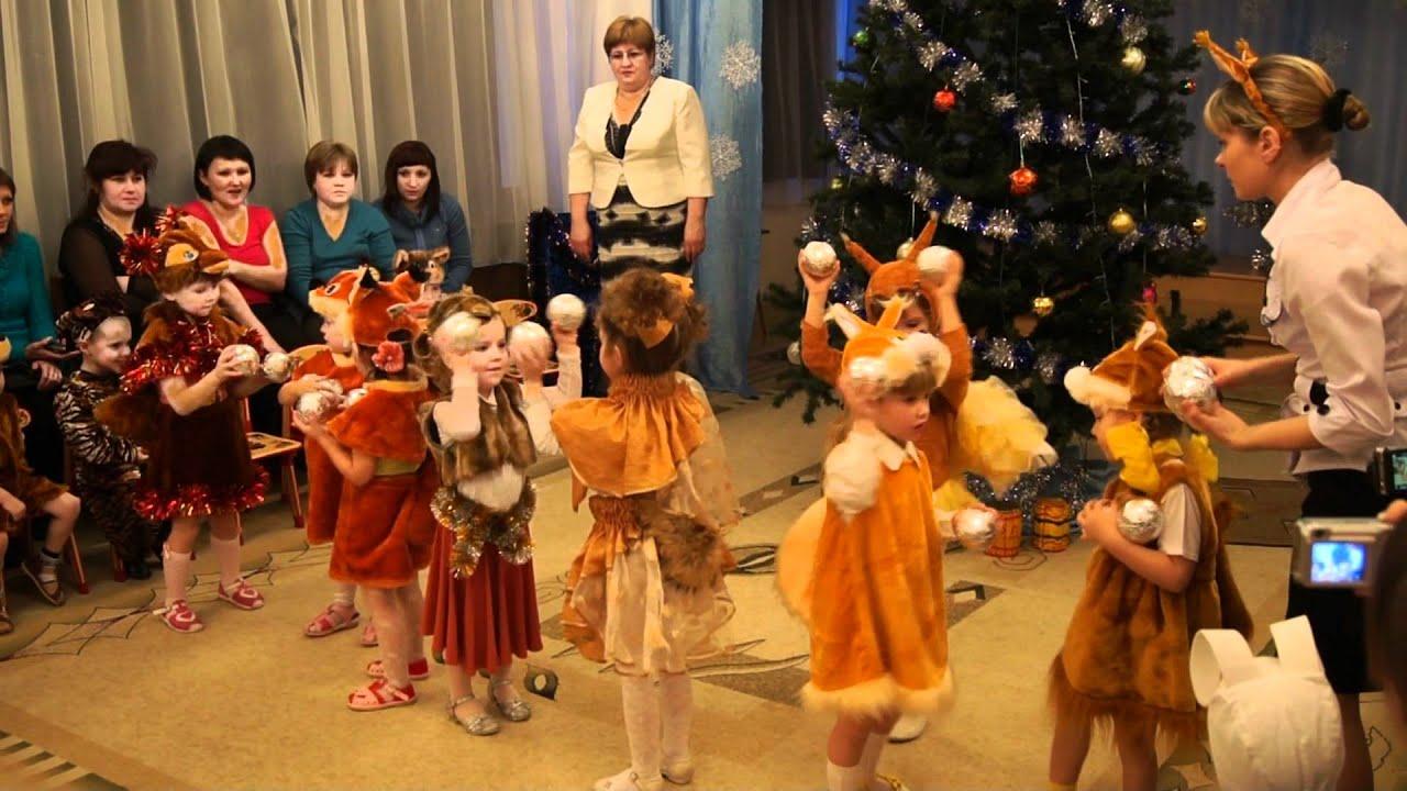 Квн новый год в детском саду музыка