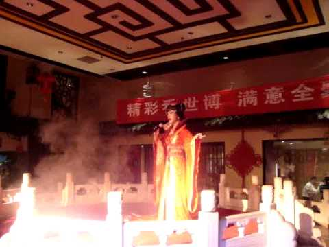 Chinese Opera 戏曲 戲曲 - Beijing Opera A Culture Singing 2010 video