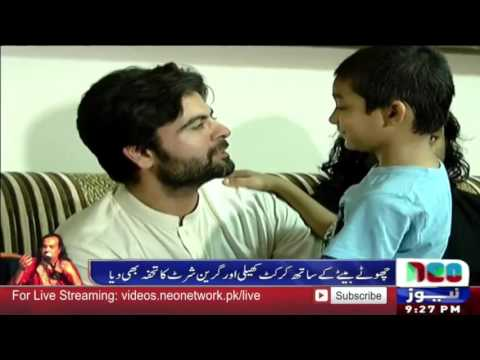 Ahmed Shehzad Visits Amjad Sabri House | Neo News