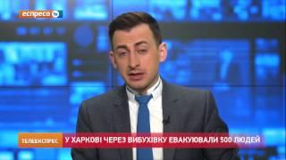 У Харкові через вибух евакуювали 500 людеи - (видео)