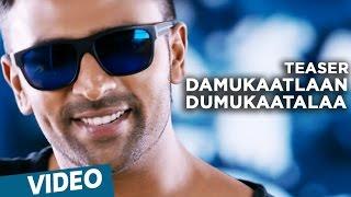 Damukaatlaan Dumukaatalaa Song Teaser