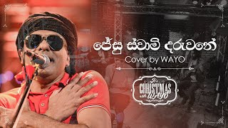 It's Christmas with WAYO - (Jesu Swami Daruwane) | Cover