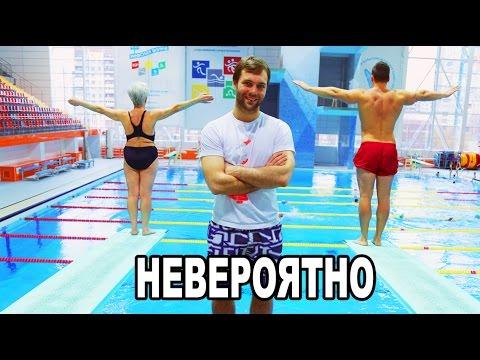 БАБУШКА 78 ЛЕТ СИЛЬНЕЕ КАЧКА? | Прыжки в воду без правил | Мотивация