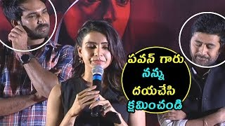 Samantha Emotional Speech at U Turn Movie Trailer Launch | Aadhi Pinisetty | Actor Rahul | TTM