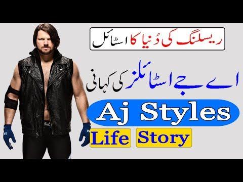 AJ Styles Life Story in Urdu thumbnail
