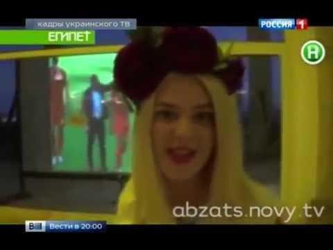 Украинские туристы пытаются портить отдых россиянам