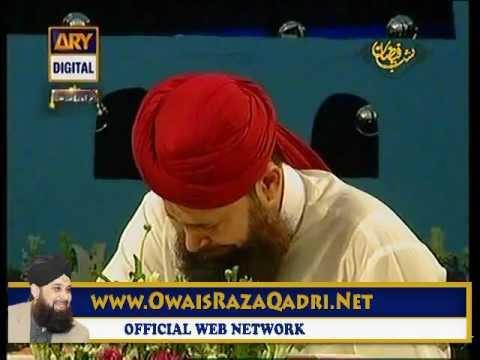 Alwada Alwada Mah-e-Ramzan - Owais Raza Qadri - Shab-e-Faizan...