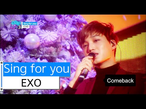 [HOT] EXO - Sing for you, 엑소 - 싱포유, Show Music core 20151212