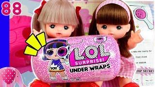 Buka LOL Jelly Layer, Bonekanya Hilang!! Mainan Boneka Eps 88 S1P10E88 GoDuplo TV