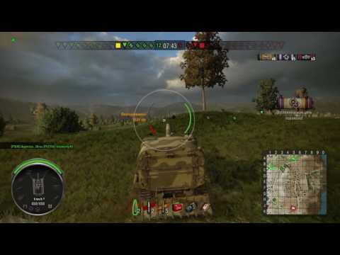 World of Tanks ps4 - Арта