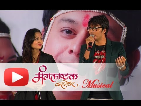 Usavale Dhaage - Latest Song From Mangalashtak Once More - Kirti Killedar & Mangesh Borgaonkar video