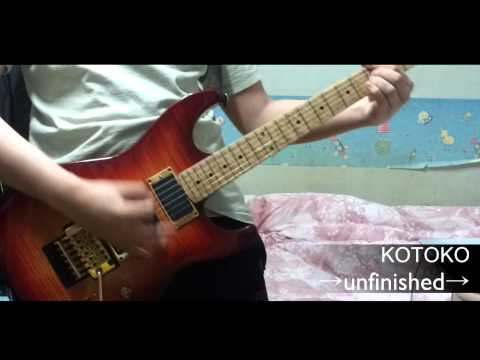 KOTOKO - →unfinished→ (cover)