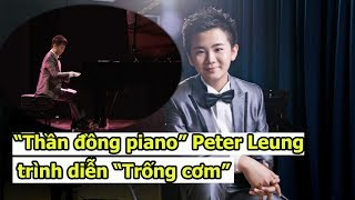 Thần đồng piano biểu diễn Trống cơm khiến khán giả phấn khích