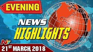Evening News Highlights -- 21th March 2018  - netivaarthalu.com