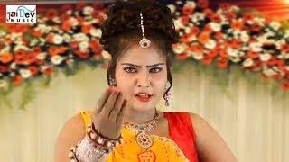 Rajasthani Dj Song 2018 - मांडा में बेगी आजा - Laxman Rawat & Mamta Rangili Blockbaster