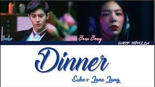 Download lagu [STATION] 수호 (SUHO) X 장재인(Jane Jang) -Dinner [Color Coded Lyrics HAN/ROM/ENG] gratis