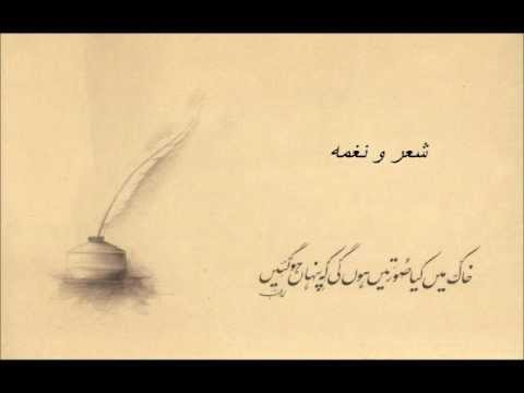 Malika Pukhraj - Abhi To Main Jawan Hoon (hafiz Jalandhari) شعر و نغمه Jafri Archives video