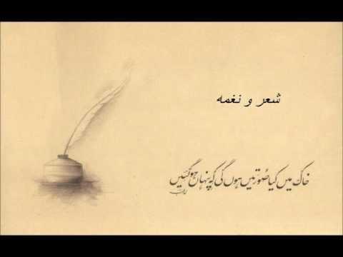 Malika Pukhraj - Abhi to main jawan hoon (Hafiz Jalandhari) شعر و نغمه...