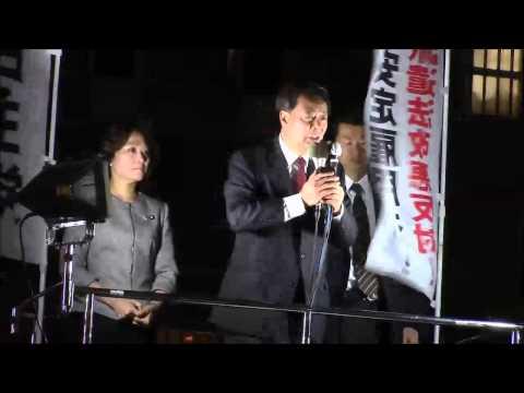 「国民の信を問う大義名分がない解散・総選挙だ」新橋街宣で海江田代表