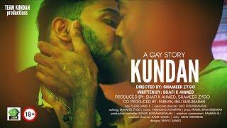 കുണ്ടൻ | KUNDAN Malayalam Short Film with English Subtitles | Shameer Zygo | Shafi K Ahmed