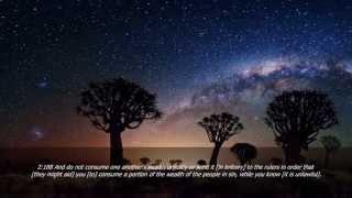 Moutasem Al-Hameedi – Surah Al-Baqarah [Verses 142-203]