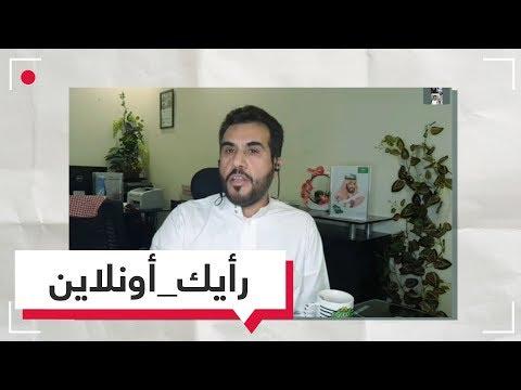 فيديو: محلل سعودي يقول ان القرآن لم يذكر الفلسطينيين بل بني إسرائيل
