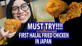 REVIEW: First Halal Fried Chicken in Japan //Japan Halal TV