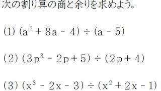 やる気先生の逆転の数学Ⅱ