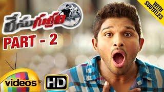 Race Gurram Full Movie ᴴᴰ | Part 2 | Allu Arjun | Shruti Hassan | SS Thaman