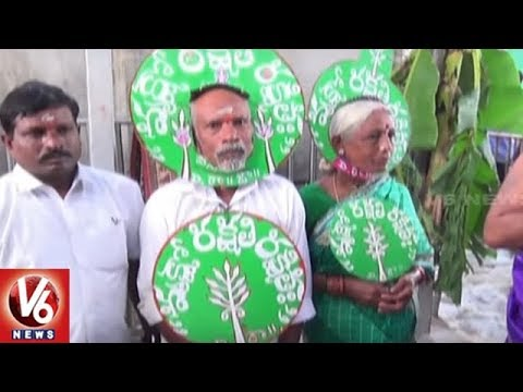 Vanajeevi Ramaiah And Family Offers Special Prayers At Rajanna Temple | Sircilla | V6 News