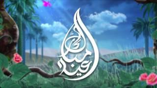 Eid-ul-adha 2015 - Eid Mubarak!