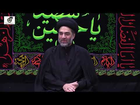 4th Muharram 1442/2020 Majlis | Imamia Mission East London | Maulana Syed Ali Raza Rizvi
