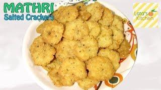 Mathri ( Salted Crackers ) Recipe Video — Indian Vegetarian Snack by Lata Jain