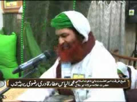 Golden Words  - Qaza Namaz Ka Tariqa - How To Pray Qaza Namaz - Maulana Ilyas Qadri video