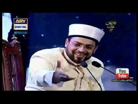 Madinay Kay Dar O Diwar By Dr Amir Liaquat Hussain (shab E Meraj 2012) video